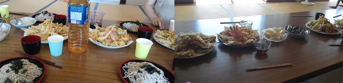많이많이밥