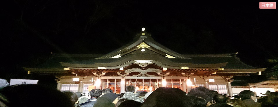 金刀比羅神社~Kotohira,Shrine~